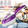 Easy Steam Handheld Clothes Garment Steamer Upright Iron Portable Travel