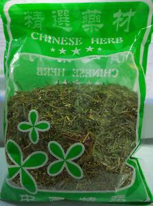 50g~1.5kg Herbal Tea Mohuang Green Tea Natural Muhuang Tea Raw Mo Huang Herb Tea