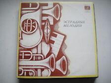 Banda de jazz Melodiya/MELODIA-Viejo ritmos/в старых ритмах Lp Jazz/Funk