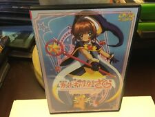Cardcaptor Sakura The Movie  Anime DVD