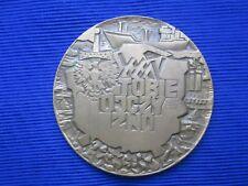 Medal XXXV lat MO i SB w Sluzbie Narodu 1944-1979