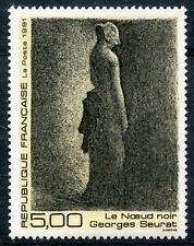 STAMP / TIMBRE FRANCE NEUF N° 2693 ** TABLEAUX ART / GEORGES SEURAT