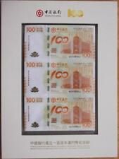 Bank Of China, 100th Anniversary, 3in1 Uncut Commemorative Banknote Macau (UNC)