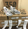 Adidas Yeezy Boost 350 V2 Zebra CP9654 Size All sizes 100% AUTHENTIC
