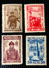 Mongolia Stamps Mint Hinged
