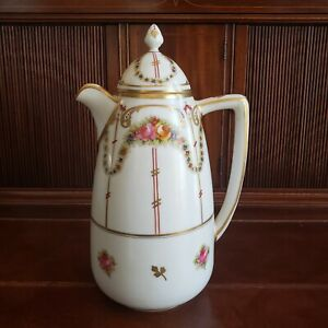 Sevres Chocolate Pot With Lid