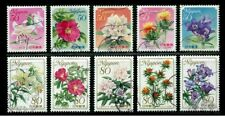R712 Japan stamp 2008 The second prefectural flower (1) used