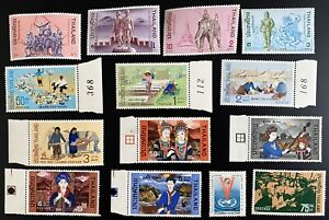 Siam Thailand MNH Pair Fine Complete Set Bangkok Collection