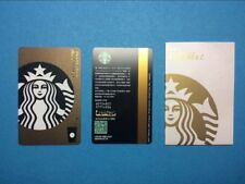 CS1761 2017 China Starbucks coffee brown Siren Special Edition MSR card 1pc