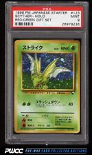 1998 Pokemon Japanese Starter Red Green Gift Holo Scyther #123 PSA 9 MINT (PWCC)