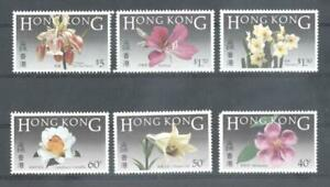 (875146) Flowers, Orchids, Hong Kong - 40c misses one corner -