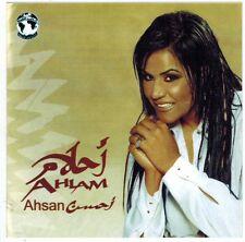 Arabische Musik - Ahlam - Ahsan