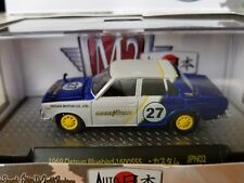 M2 Machine 1969 Nissan Bluebird 1600 SSS Auto   Japan jdm new 1/64 scale
