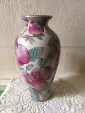 "Vintage Chinese Vase Hand Painted 1960s 8 1/4"" tall Zhongguo Zhi Zao"
