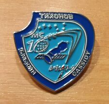 Pin Soyuz MS-16 first version of the logo before crew replacement Expedition ISS