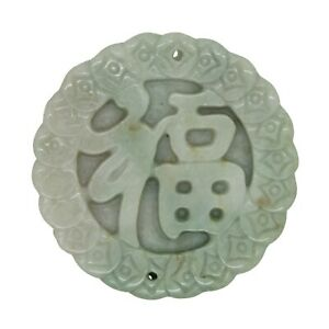 Carved Natural Jade Round Shape Chinese Fortune Pendant n482
