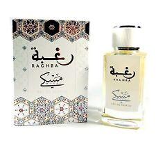 Raghba Muski by Lattafa Floral White Musky Vanilla Woody Perfume Spray 100ml