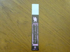 Humble Pie: Rock On Promo Obi only [no cd japan mini-lp peter frampton savoy Q
