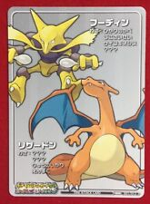 Pokemon Battle e Series - FireRed & LeafGreen Charizard Card 001/012 Mint Rare