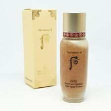 The History of Whoo Bichup First Care Moisture Anti-Aging Essence 15ml K-Beauty