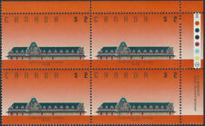 "1989 Canada SC#1182 ""McAdam Railway station"" $2.00 - Upper Right Corner -  MNH"