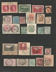 Bosnia - Stamps with Interesting Postmarks 2 SCANS (4582)