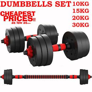 ADJUSTABLE DUMBBELLS WEIGHTS LIFTING BARBELL SET 10 20 30KG DUMBELL GYM WORKOUT