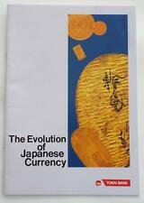 Evolution Of Japanese Currency The Money Museum Of TOKAI BANK 20 Page Booklet