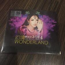 萨顶顶 Sa DingDing 幻境 Wonderland 马来西亚版 大马版 Malaysia Press