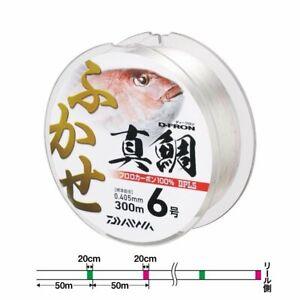 Daiwa Diffron Fukase Red Sea Bream 6 Ship From Japan