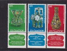 ISRAEL 1978 ISLAMIC ART MUSEUM Set Stamp w/ Tab #709-711 MNH