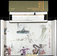 China Hong Kong 2018 2019 金庸 卷軸  Jin Yong's Novels Stamp Manuscript SCROLL