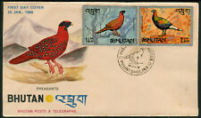 Bhutan 1968 Birds Pheasants Complete Set Of 10 Stamps On FDC
