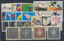 Liechtenstein Jahrgang 1994 postfrisch / in den Hauptnr. kompl. (11968) ........
