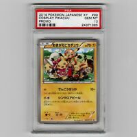 PSA 10 GEM MINT Cosplay Pikachu 099 XY-P JAPANESE Promo 2014 Pokemon Card