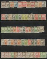"ROC 1936 Japanese occupation of Northeast China ""Manchukuo"" 68 Stamps"