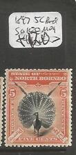 North Borneo 1897 5c Bird SG 100 MOG (1cls)