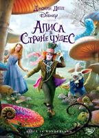 Alice in Wonderland (DVD, 2010) English,Russian,Lithuanian,Estonian,Ukranian