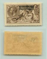 Bechuanaland Protectorate 🇬🇧 1913 SC 92 mint wmk 34 perf 11 x 12 . f2111