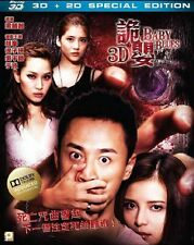 "Raymond Lam ""Baby Blues"" Kate Tsui 2013 2D + 3D HK Horror Region 0 Blu-Ray"