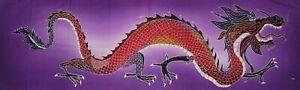 """Authentic Cotton Batik Textile Art Purple Galeru Dragon 56"""" x 18"""" Multi Color"""