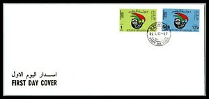 GP GOLDPATH: QATAR COVER 1983 FIRST DAY COVER _CV699_P03