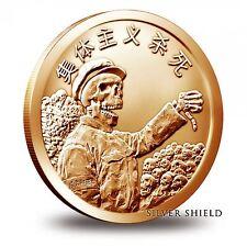 2015 Silver Shield Collectivism Kills 1 oz .999 Fine Copper | Tube (20 Coins)