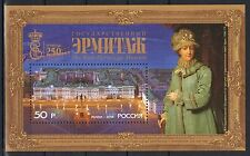 Russia 2014 Empress Catherine II The Great Romanov MNH S/S The State Hermitage