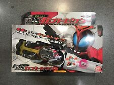 Kamen Rider Kabuto DX Transformation Belt - Kabuto Zector