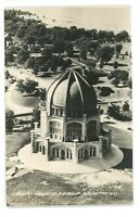 RPPC Bahai Temple Baha'i Worship House WILMETTE IL Illinois Real Photo Postcard