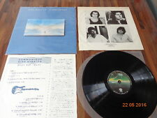 "DIRE STRAITS ""COMMUNIQUE"" - JAPAN LP - RJ 7588"