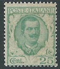 1926 REGNO FLOREALE 25 CENT VARIETà SENZA STAMPA ORNATO MH * - Y162