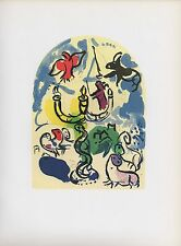 "1988 Vintage MARC CHAGALL ""TRIBE OF DAN"" 1st SKETCH COLOR Print Lithograph"