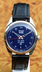 Seltenes Vintage Mechanische HMT Janta 17Jewels Handaufzug Ziffernblatt Blau Uhr
